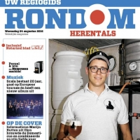 RondomFront